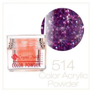 Brilliant Powder PO#514