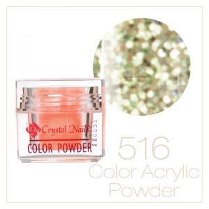 Brilliant Powder PO#516