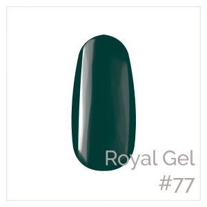 RoyalGel R77